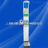 HGM-15锦州带血压超声波身高体重秤