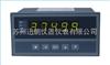 宁波SPB-XSE高精度数显表