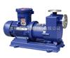 ZCQ型不锈钢自吸式磁力泵,不锈钢驱动泵