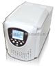 HR/T16MM微量高速冷冻离心机
