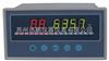 SPB-XSL8路变送温度巡检仪