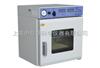 DZF-6210数显真空干燥箱/新苗不锈钢真空干燥箱