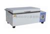 H·SWX-420BS电热恒温水温箱/新苗数显不锈钢电热恒温水温箱