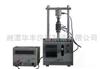 WDTWDT (石墨材料)电导率测试仪(块状电阻率)