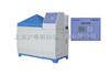 YW-250气流式盐雾腐蚀试验箱/新苗1000*640*500盐雾腐蚀试验箱