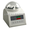 K30经济型干式恒温器
