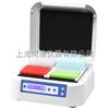 MK100-4A微孔板恒温孵育器(4块板)