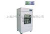 KYC-1102大容量双层恒温摇床/新苗大容量双层恒温震荡器