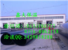 dn350高密度聚乙烯夹克管的性能,高密度聚乙烯夹克管的施工特点