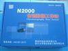 N2000色谱仪工作站