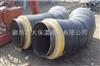 dn350聚氨酯保温管件的厂家,聚氨酯保温管件的价格