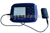 A6<br>A6钢筋位置测定仪,钢筋扫描仪,钢筋保护层厚度测定仪