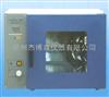 DHG-9240A大容量鼓风干燥箱