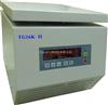 TG16K-II台式高速离心机