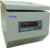 可直接设定RCF值TG20K台式高速离心机