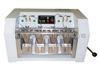 皮料防水性试验机