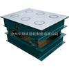 新标准砌墙砖磁力振动台价格