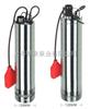QDN1.5-60-1.1不锈钢潜水泵 不锈钢多级潜水泵