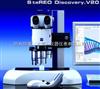V20青岛市V20研究级立体显微镜