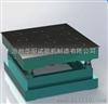 新标准砌墙砖磁力振动台生产厂家