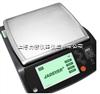 JDI值得分享触摸屏智能多功能电子称现货热卖中