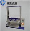 KY-2纸箱抗压试验机,纸箱抗压强度试验机,整箱抗压试验机