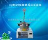 郑州厂家直销SLM500实验室高压反应釜