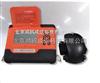 HODW-1型钢筋扫描仪/钢筋定位仪