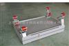 scs-ex2噸電子磅,上海電子防爆鋼瓶秤N