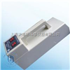 ZF-5手提式紫外分析仪/上海沪西手提式紫外分析仪