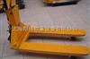 LK-SCS上海电子叉车秤厂家