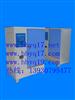 混凝土标准养护箱(15组/40组/60组)