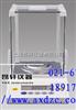 赛多利斯110g电子天平、赛多利斯电子天平型号-公司