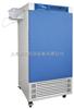 LHS系列恒温恒湿箱培养箱 恒温恒湿箱价格