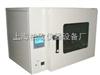 新品精密电热恒温鼓风干燥箱(液晶屏)精密烘箱