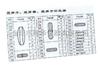D250/D300/D350/D400不锈钢搅拌棒