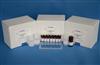 人甘露糖结合蛋白/甘露糖结合凝集素(MBP/MBL)ELISA试剂盒