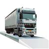 梅特勒-托利多 100吨电子汽车衡维修及价格