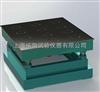 砌墙砖磁力振动台使用说明