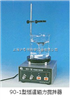 90-2定时恒温磁力搅拌器/沪西恒温磁力搅拌器