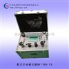 箱式手动液压源-品质保证-服务*