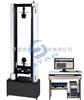聚乙烯电熔组件拉力试验机,聚乙烯电熔组件剥离试验机