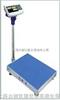 XK3118西安高精度电子秤