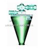 齐全锥形混合机、锥形混合机价格/报价