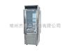 ZD-250A恒温振荡培养箱