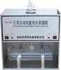 石英亚沸蒸馏器,石英亚沸高纯水蒸馏器