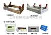 SCS-P711-SS蓄水盘结构不锈钢传感器钢瓶秤厂家值得您信赖N