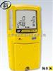 MAXXT北京泵吸式四合一氣體檢測儀
