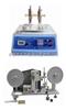 HJ-9500/HJ-9560高质量耐磨试验机