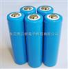 18650 2200mAh锂电池